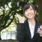 20代女子が転職面接で気をつけるべき服装のポイント