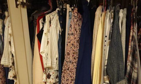 服の捨てどき